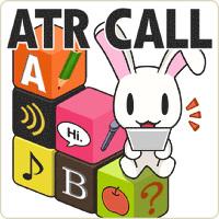 ATR CALL for Brain ダウンロード対応版